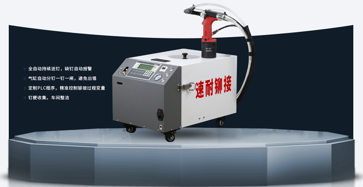 台湾速耐-打磨机